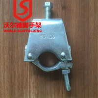 48.3*48.3mm scaffolding forged Single Putlog Coupler/Clamp in Scaffolding construction
