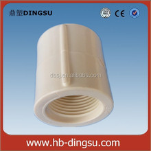 PVC Smooth End White Color Pipe Coupler