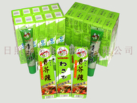2015 new wasabi paste/sauce in tube from factory