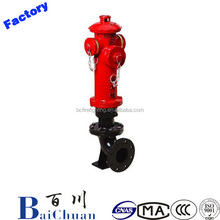 Used Fire Hydrant For Sale Fire Hydrants, Pillar Fire Hydrant