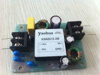 ac dc converter single ac intput 110v 220V to3.3V 5V 12V 24V 1W 10W 20W 100W 200W power module voltage converter power supply