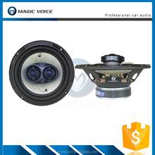 china manufacture car speaker/trade assurance/ alibaba express car speaker