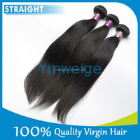 2014 newest style brazilian remy hair brazilian human hair wet and wavy weave