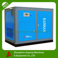 75 HP industrial screw air compressor