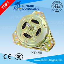 DL CE GOOD QUALITY washing machine motor rated power