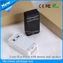 Bluetooth Projection Laser Keyboard Virtual Laser Keyboard mobile phone keyboard