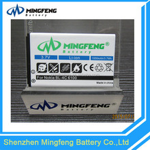Factory specializing in the production of high quality mobile phone batteries bl-4c