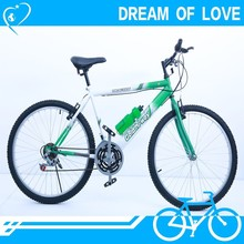 """Manufacturing lowest prices of 26"""" MTB 18 speed carbon steel sport bicycle"""