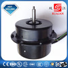High Quality Copper Wire 220v ac electric motors