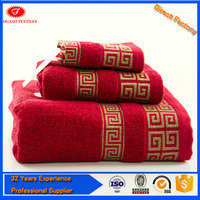 Brand new hot sale 5 star hotel bath towel unique