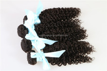 Wholesale 100% Virgin Human Hair Virgin Brazilian Pussy With Hair For Men