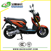 2015 New Chinese Motocycle Sale Motor Scooter Bike125cc Engine EPA /DOT