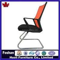 NEW ARRIVAL !!! Fashion ergonomic office mesh chair