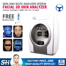 Hottest sell magic mirror portable 3d scanner facial skin analyzer