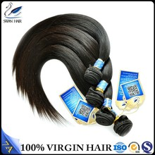 SWAN Hair silky straight Indian natural wave human hair