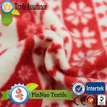 wholesale cheap CVC polar fleece polar fleece printed blanket polar fleece fabric for cloth