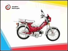 70cc gasoline/petrol 4 stroke cub/moped motorcycle JY70-42
