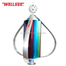 Best home use wind turbine wind generator WS-WT400W Wellsee factory with CE ROHS