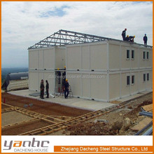 on sale cheap container house container homes flat for hospital camps container house for sale
