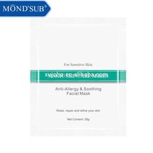 Mondsub cuidado de la piel productos contra la alergia, Hidratante, Piel de la reparación Invisible máscara Facial de seda