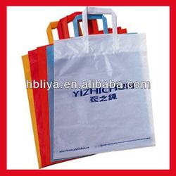 wholesale custom made supermarket 30mic shopping plastic bags