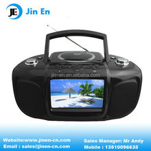 portable Boombox dvd player with TV and TFT screen