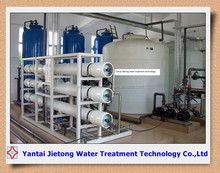 Boiler water desalting and softening treatment with RO system