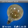 220V 110v E27/E26/B22 G95 G125 blonde led bulb led filament lamp