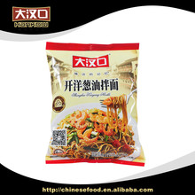 No preservatives healthy food instant noodles in vietnam
