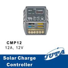 juta 10a 6v solar charger controller 12v dc voltage regulator circuit