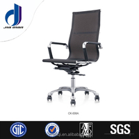 modern office chair with mesh finish