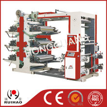 Six Colour Plastic Bag Printing Machine
