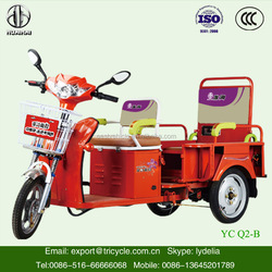 electric battery tricycle for 2 adult