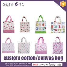 Jute And Cotton Shopping Bag India Cotton Bag