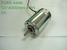 12 V 6000 rpm High Torque permanente Motor de corriente continua RK-4468-1260
