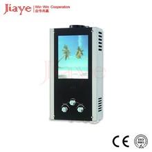 Indian instant gas water heater/gas water heater brands/national gas water heater JY-GGW031