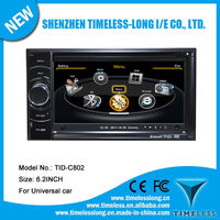 S100 platform Car dvd with gps for universal with A8 chipest, 3pop zone, bt, 20disc playing, dvr, 3g, wifi