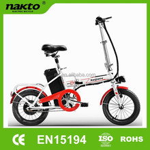 2015 new style and fashion electric bike