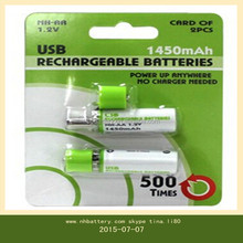 Green high quality USB NiMH battery 1450MAH 5 AA battery rechargeable battery