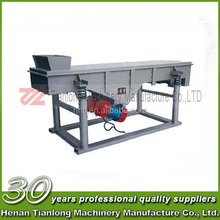 Maca Herb Linear Vibrating Screen Machine