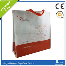 customized logo promotional laminated pp shopping zipper bag with handles