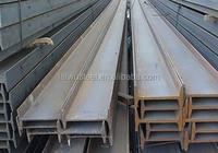 Q235B Structural Carbon Steel H beam profile H iron beam