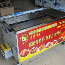 hot sales electric roaster price for chicken/meat