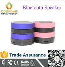 new private wireless speaker, hands free phone call 2.0 ch portable bluetooth speaker