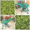 Electric animal feed grass cutting machine