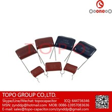 NEW Capacitors 0.22 +-10% 100W V EM of oooneoo brand