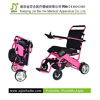 air cushion pedal wheelchair fabric