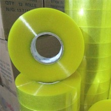 tape industries, industry tape, industrial packing tape