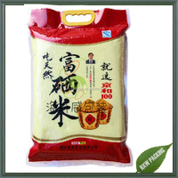 Food grade rice packing plastic vacuum compressed bags,rice bag with hanger