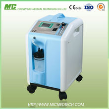 small portable high purity oxygen concentrator 3LPM with medical standard